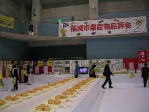 農産物品評会