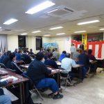 稲城の梨生産組合反省会開催