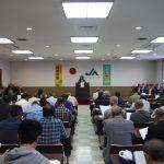 平成30年度「稲城の梨生産組合」通常総会