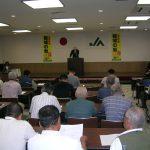稲城の梨生産組合総会が開催されました