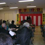 令和元年 「稲城の梨生産組合」反省会および立毛品評会表彰式